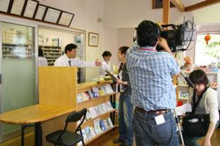 広島テレビ 「テレビ宣言」